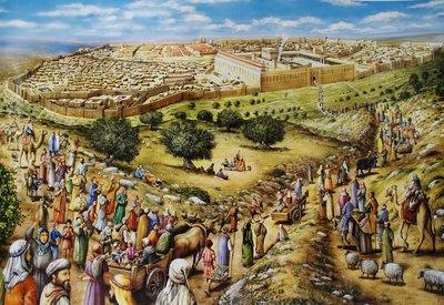 Poster uit Israel: Want Mijn huis zal een huis van gebed genoemd worden voor alle volken, Jesaja 56:7