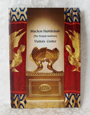Boekje op A5 formaat met foto's en uitleg van de attributen die volgens voorschrift gemaakt om te gebruiken in de 3e Tempel