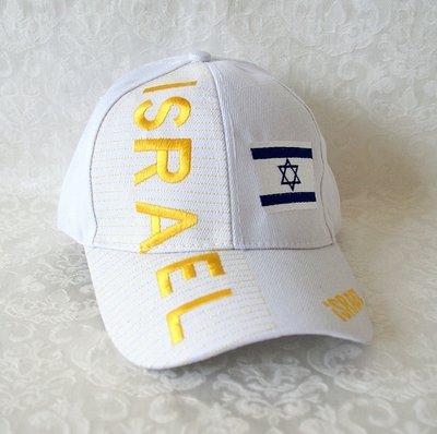 Israel Petje / Baseball Cap wit met de Israëlische vlag, vrolijk dessin