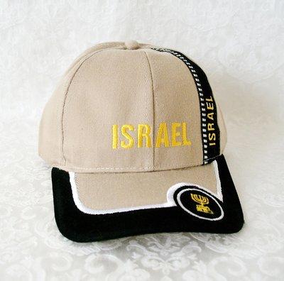 Israel Petje / Baseball Cap Ecru met Zwarte, Witte en Goudkleurige accenten