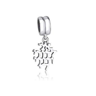 Hangend bedeltje van zilver met de Hebreeuwse tekst uit Hooglied Ani ledodi wedodi li (Ik ben van mijn Geliefde en mijn Geliefde is van mij)