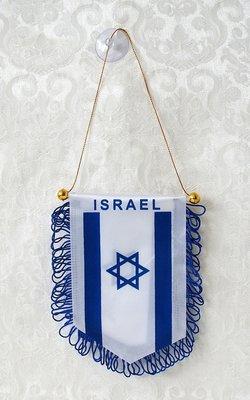 Israel vlag als (raam)hanger met zuignap. Afmeting 10 x 14 cm
