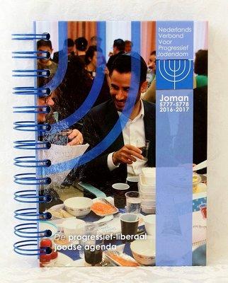 Joman 5776-5777, de progressief liberaal Joodse agenda voor het jaar 5776-5777 (2016-2017)