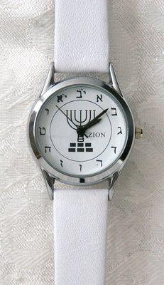 Mooi zilverkleurig Zion dameshorloge met hebreeuwse cijfertekens en een Menorah voorzien van een wit bandje van echt leer