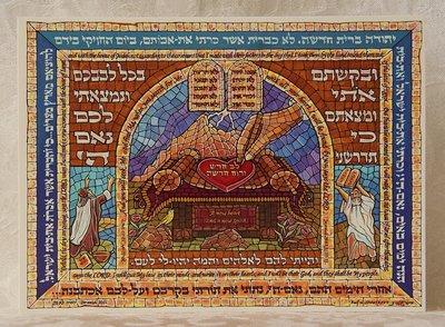 Reproductie 'Nieuw Hart' large van kunstwerk uit Israel, Jer. 31:31 Een nieuw hart