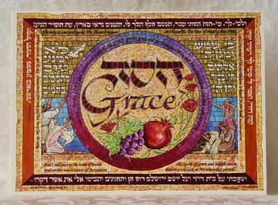 Reproductie 'Genade' large van kunstwerk uit Israel: Ps. Want God, de HEERE, is een zon en een schild, de HEERE zal genade en eer geven