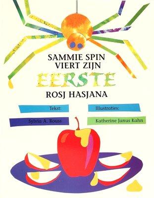 Sammie Spin viert zijn eerste Rosj Hasjana, boekje om voor te lezen of zelf te lezen met uitleg over Rosj Hasjana A4 formaat