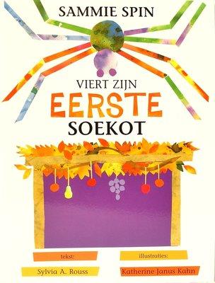 Sammie Spin viert zijn eerste Soekot, boekje om voor te lezen of zelf te lezen met uitleg over Soekot A4 formaat