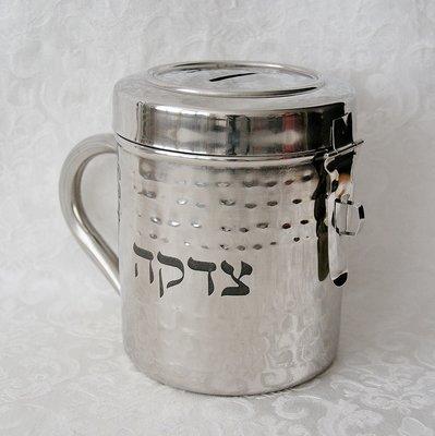 Tzedakah (liefdadigheids) spaarpot met handvat waardoor deze ook te gebruiken is voor bijvoorbeeld collecte
