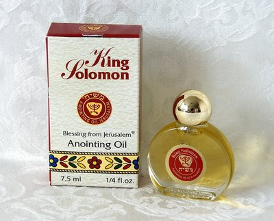Zalfolie uit Israël: King Solomon