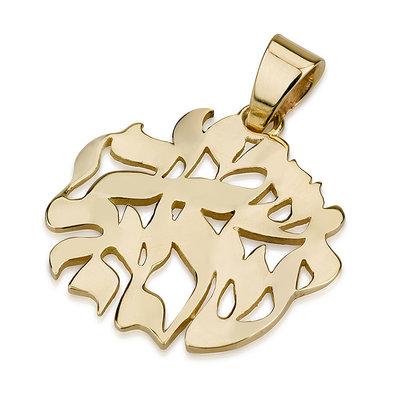 Hangertje, 14K goud met de Hebreeuwse tekst Shema Yisrael (Hoor Israel...) van Ben Sadya