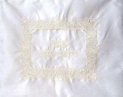 Challah / Challe kleedje, mooi neutraal kleedje van glanzend wit satijn met borduursel