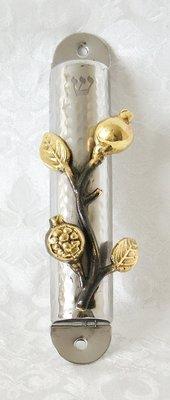 Mezuzah, bijzonder ontwerp van Yair Emanuel van glanzend gehamerd roestvrij staal met vergulde granaatappels. Afmeting 14 cm