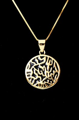 Hangertje met de Hebreeuwse tekst Shema Yisrael (Hoor Israel...) geel-goud verguld op donkerblauw emaille van de Israelische ontwerpster Marina