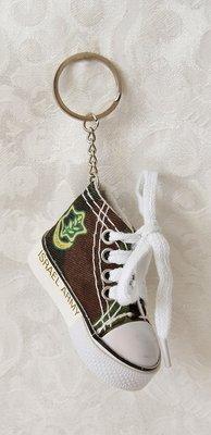 Sleutelhanger Sneaker met decoratie van het Israelische leger