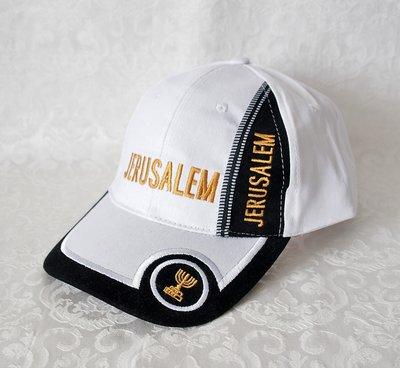 Israel Petje / Baseball Cap wit met zwarte en goudkleurige accenten waaronder de tekst Jerusalem en een Menorah
