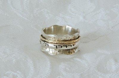 Handgemaakte zilveren met gouden ring met Hebreeuwse Bijbeltekst. R005