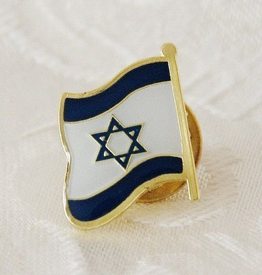 Reversspeld met Israëlische vlag