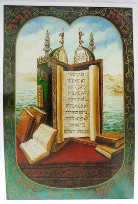 Poster voor de Loofhut met een afbeelding van een geopende Torah rol in medium maat
