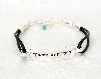 Prachtige rond lederen armbandje met zilverkleurige details, techelet blauw steentje en de Hebreeuwse tekst: de Heer zegene en behoede je