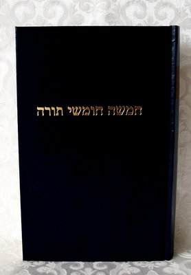 Torah / Choemasj van Dasberg
