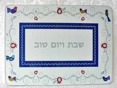 Challah schotel rechthoekig van versterkt matglas met mooie decoratie van granaatappels en vredesduifjes
