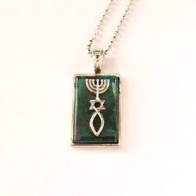 Mooi hangertje van zilver met Eilatsteen met een Messiaans Zegel met bijpassende ketting uit de Rafael Jewelry Collectie