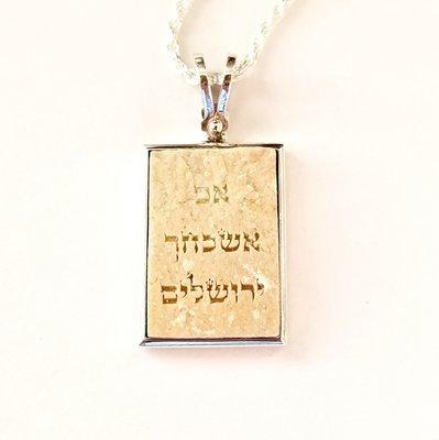 Bijzondere hanger van zilver met authentieke Jeruzalemsteen met de Hebreeuwse tekst: Im Eshkachech Yerushalayim aan bijpassende ketting uit de Rafael Jewelry Collectie