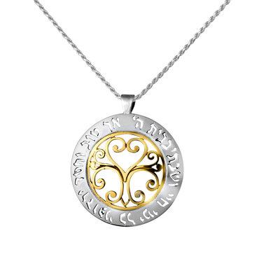 Een prachtige zilver met gouden (9 Kt) Levensboom hanger met de Hebreeuwse tekst uit Psalm 23 aan een bijpassende zilveren ketting uit de Rafael Jewelry Collectie