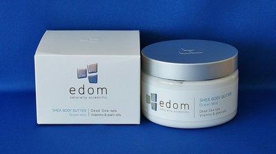 Edom Dode Zee body butter met mineralen en een frisse neutrale geur: Ocean Mist.