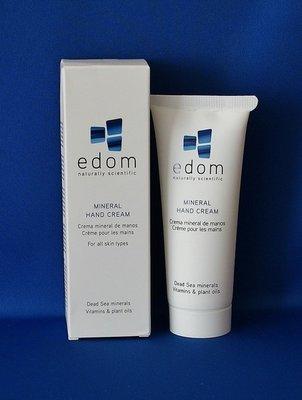 Edom hand crème met Dode Zee mineralen. Tube van 100 gram