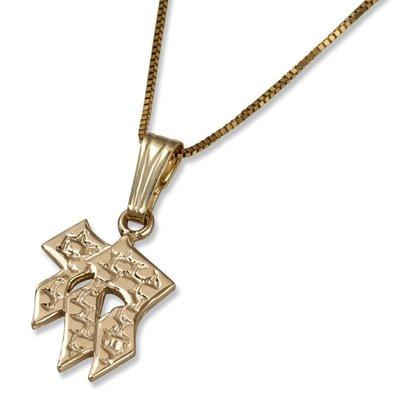 Chai (Leven) hangertje, bijzonder 14K gouden Chai hangertje bewerkt met muurmotief uit de Rafael Jewelry collectie