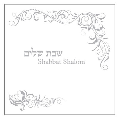 Papieren servetten met de Hebreeuwse tekst Shabbat Shalom en mooie neutrale decoratie wit/zilver