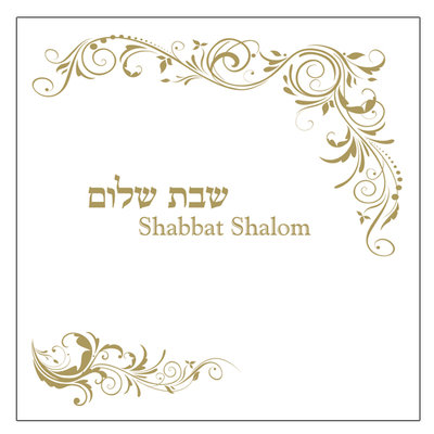 Papieren servetten met de Hebreeuwse tekst Shabbat Shalom en mooie neutrale decoratie wit/goud