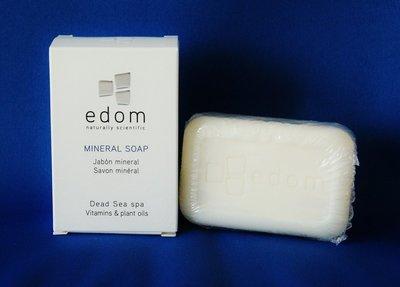 Edom zacht reinigende zeep met Dode Zee mineralen en 100% plantaardige ingrediënten. 100 gram.