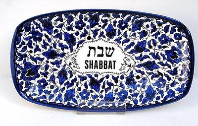 Challah / Challe Schotel van Armeens aardewerk in blauw/wit met in het midden het woord Shabbat in het Hebreeuws en Engels