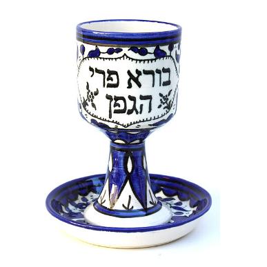 Kiddush Beker op schotel van Armeens aardewerk in blauw/wit met op de beker de zegen voor de wijn in het Hebreeuws