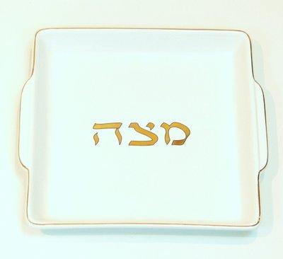 Matze schotel van roomkleurig aardewerk met goudkleurige bies en in het midden het woord Matzah in het Hebreeuws