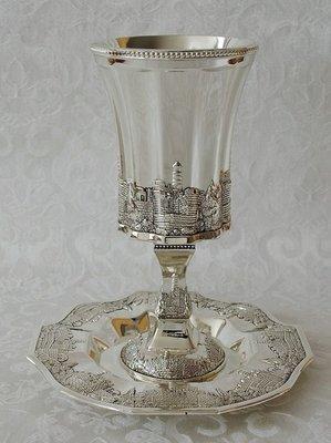Prachtige zware Kiddush Beker met Jeruzalem design op bijzonder gevormde achthoekige schotel.