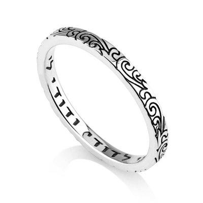 Zilveren Ring met sierlijk werkje van Marina uit Israel met aan de binnenkant in het Hebreeuws de Bijbeltekst: Ik ben van mijn Geliefde en mijn Geliefde is van mij