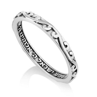 Zilveren Ring met sierlijk werkje van Marina uit Israel met in de binnenkant de Hebreeuws de Bijbeltekst: 'Shema Yisrael...' (Hoor Israel...)