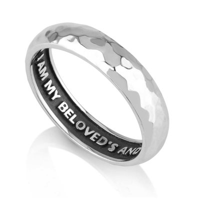Zilveren gehamerde Ring van Marina uit Israel met in de binnenkant in het Engels de tekst uit Hooglied 6:3 'Ik ben van mijn Geliefde en mijn Geliefde is van mij'