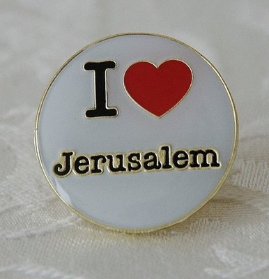 Ronde Reversspeld met: I love Jerusalem