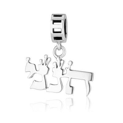 Hangend bedeltje van zilver met het Hebreeuwse woord Hineni (Hier ben Ik)