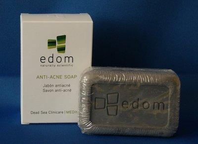 Edom Anti Acne zeep met Dode Zee mineralen. 100 gram.