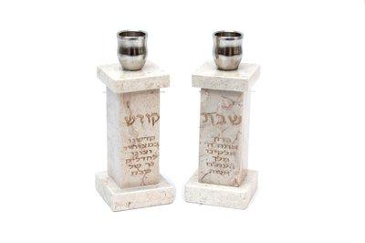 Shabbats kandelaars van Jeruzalemsteen, heel bijzondere set kandelaars met in het Hebreeuws de zegenbede bij het aansteken van de Shabbatskaarsen