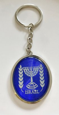 Sleutelhanger, luxe zilverkleurige Menorah/Symbool van Israel sleutelhanger met glanzend kunststof en Hebreeuws gebed voor reiziger op de achterkant