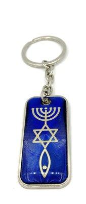 Sleutelhanger, luxe zilverkleurige Messiaans Zegel sleutelhanger met glanzend kunststof