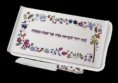 Set van Challah schotel van rechthoekig van porselein met prachtige decoratie van onder andere Davidsterren, de 7 Vruchten, Vredesduifjes enz. inclusief bijpassend mes