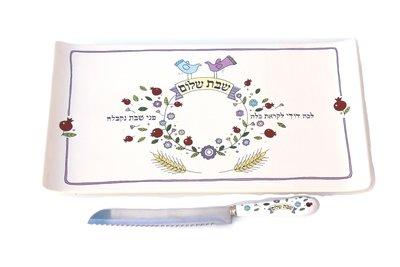 Set van Challah schotel van rechthoekig van porselein met prachtige decoratie van Granaatappels, Bloemen, Vredesduifjes enz. inclusief bijpassend mes